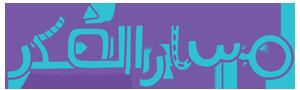 Masar Oman