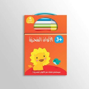 dar-rabie-publishing-shop-1-18738694160448_720x