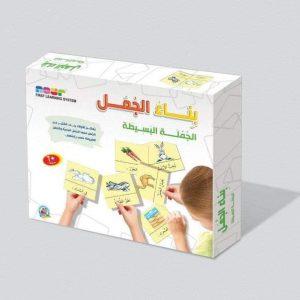 dar-rabie-publishing-shop–14470265339968_720x