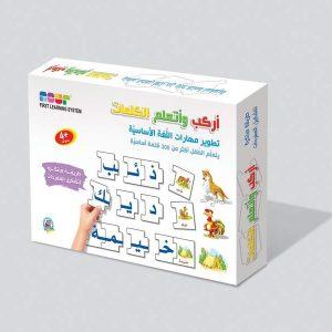 dar-rabie-publishing-shop–14470430294080_720x