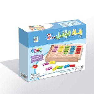 dar-rabie-publishing-shop-2-14470268715072_720x