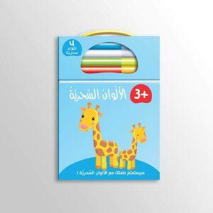 dar-rabie-publishing-shop-2-18738694389824_720x
