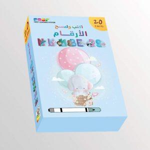 dar-rabie-publishing-shop–28002880094272_720x