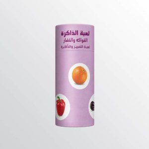 dar-rabie-publishing-shop–28009783033920_720x
