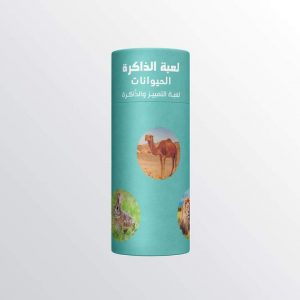 dar-rabie-publishing-shop–28009789227072_720x