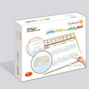 dar-rabie-publishing-shop–28040084881472_720x