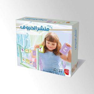 dar-rabie-publishing-shop–28070900727872_720x