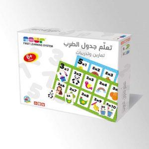 dar-rabie-publishing-shop–28070901448768_720x