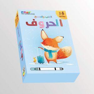 dar-rabie-publishing-shop–28179705495616_720x