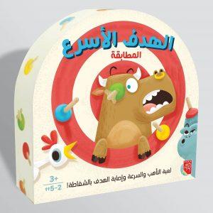 ROO PM20L V1.0 02.20 BOX