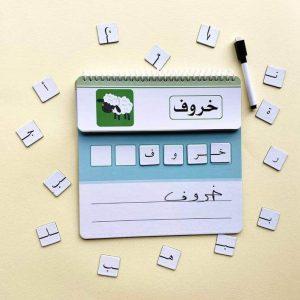 dar-rabie-publishing-shop–28187727757376_720x