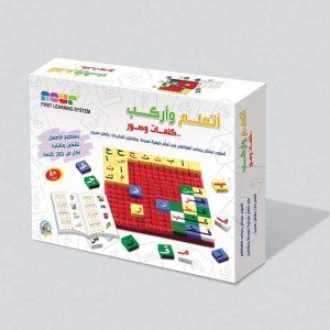 dar-rabie-publishing-shop–28187836678208_720x (1)