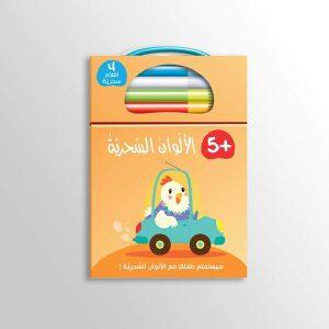 dar-rabie-publishing-shop-4-18738695176256_720x